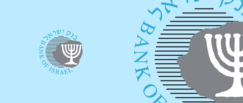 הודעת-בנק-ישראל-על-ביטקוין