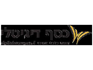 לוגו וסלוגן של כסף דיגיטלי צבע כתום ושחור בעברית