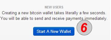איך לפתוח ולהשתמש בארנק דיגיטלי אונליין 6